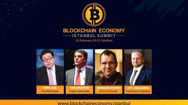 blockchain economy summit