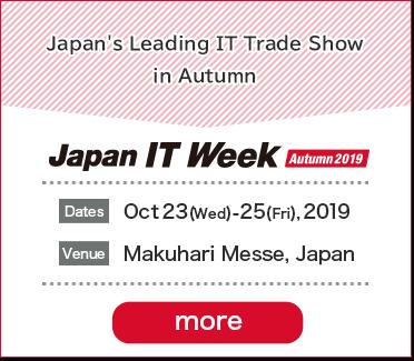 Japan It Week