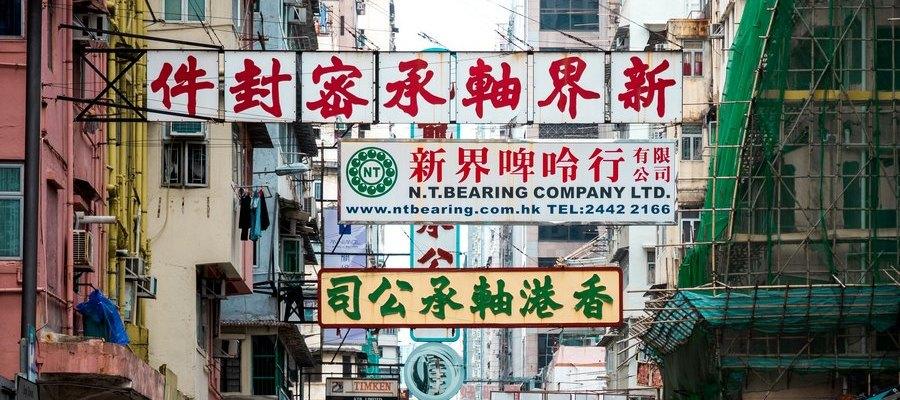indesign translation business critical