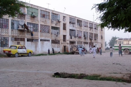 us embassy kabul housing » Path Decorations Pictures | Full Path ...