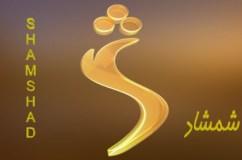 shamshad tv live online