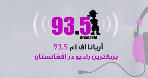 ariana fm live online afghanistan