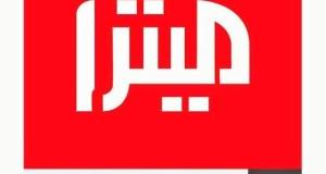 Afghan Live Tv Channels Online - Afghanistan