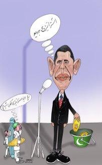 Mar09-cartoon623