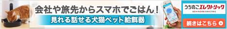 カリカリマシーンSP】
