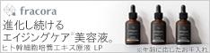 お試し980円