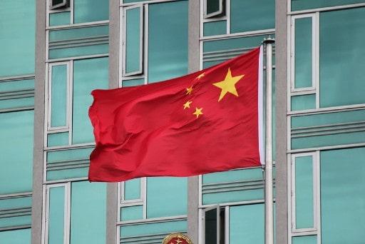 中国でネットカジノは原則違法行為