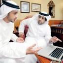 افكار مشاريع الكترونية على الانترنت