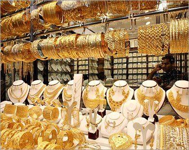 تجارة الذهب الصيني - مشاريع صغيرة