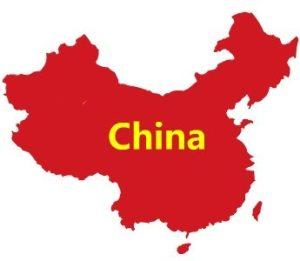 كيف تستورد من الصين