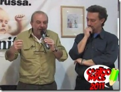 VideoC2011