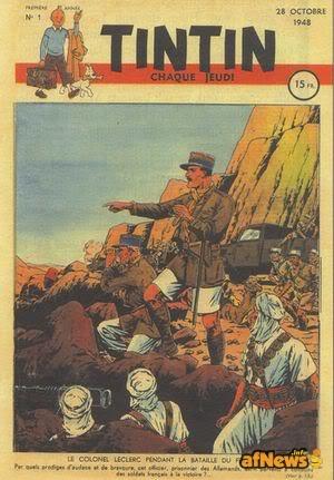 Tintin1948-1