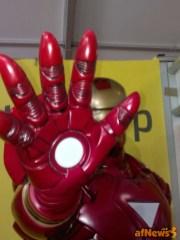 019 Tony Stark non vuole foto! - afnews