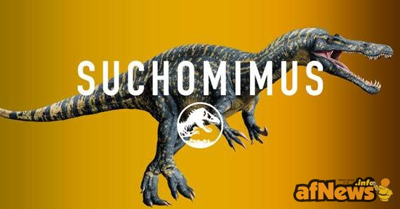 Suchomimo