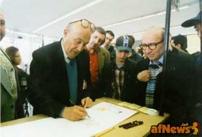 Will Eisner e Carlo Peroni - R UMAX SuperVista S-12 V2.1