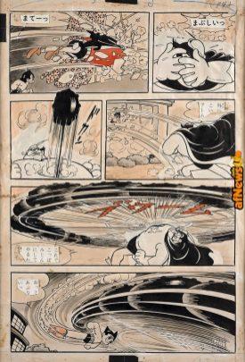 Tezuka-afnews
