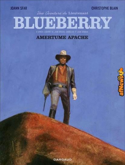 Blueberry-afnews