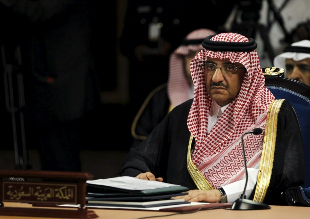 Prince Mohammed bin Nayef has been bumped as the next in line to the Saudi throne.