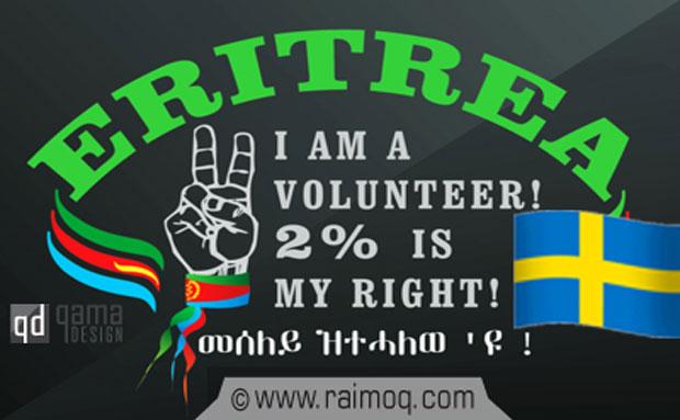 I'm volonteer