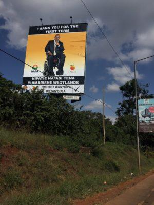 Poster Watangula