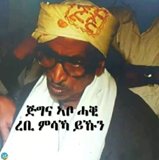 Hajji Musa