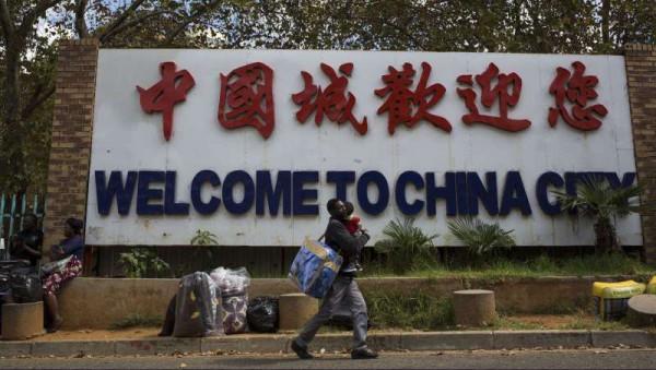 L'ingresso al China Mall di Johannesburg