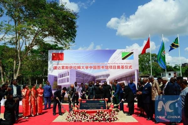Il nuovo complesso universitario cinese di Dar es Salaam