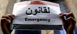 Cartello di protesta per la situazione di emergenza in Egitto