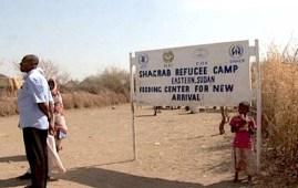 Ingresso del campo profughi di Shagarab