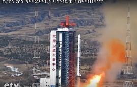 Missile cinese Long March 4B che ha messo in orbita il satellite etiopico ETRSS-1