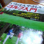 IMG_20150927_175022