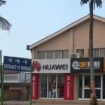 [ガーナ再訪記56]中国パワー ~どこに行ってもHUAWEI