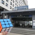 [ラン]一か月ぶりの北京観光LSDは地下鉄6号線