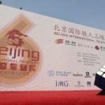 [トライアスロン]北京国際トライアスロン完走
