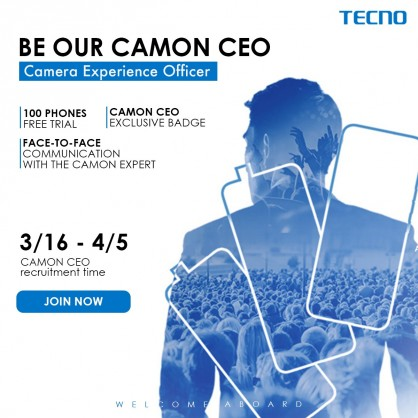 What's the best way to get the word out about an exciting new piece of technology? Sometimes, letting people see what they can do with it for themselves is the perfect way to go. Ahead of the launch of its latest TECNO CAMON 15 series smartphone, TECNO Mobile (www.TECNOMobile.com) is recruiting 100 CAMON CEO (Camera Experience Officer) in Nigeria and 25 in Ghana […]
