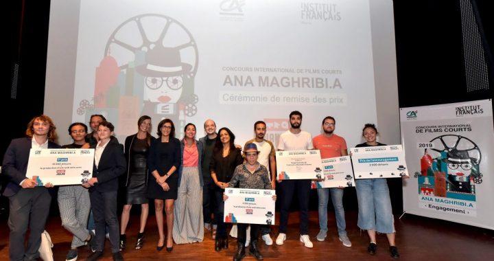 Concours Ana Maghribi.a : les noms des gagnants dévoilés