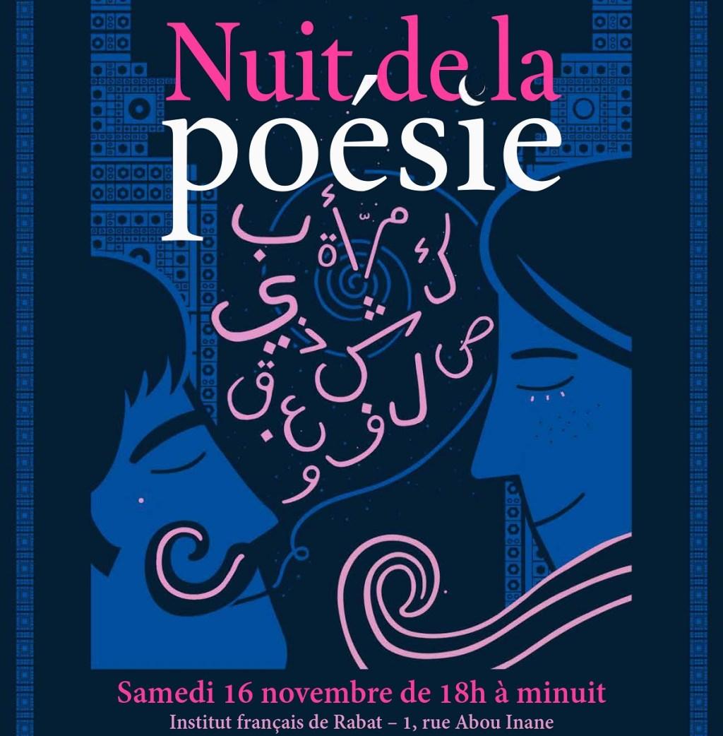 Maroc: 4e édition de la Nuit de la poésie le 16 novembre à Rabat
