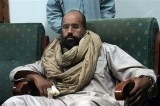 Muammar Gaddafi's Son, Saif Gaddafi Sentenced To Death For Crimes Against Humanity