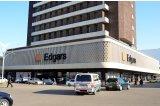 Big Zimbabwe companies, shops close…as situation gets worse..Edgars, Spar