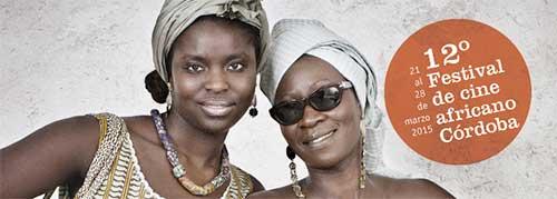 festival-cine-africano-cordoba-2015