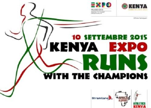 kenya-expo-run-2015