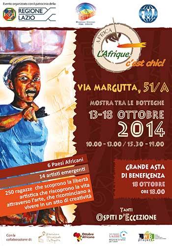 manifesto_10-2014_-afrique-c-est-chic