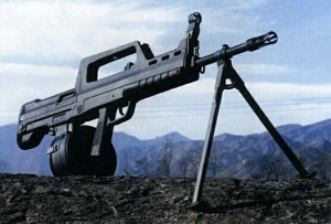 A Chinese type QBB-98 Bullpub rifle