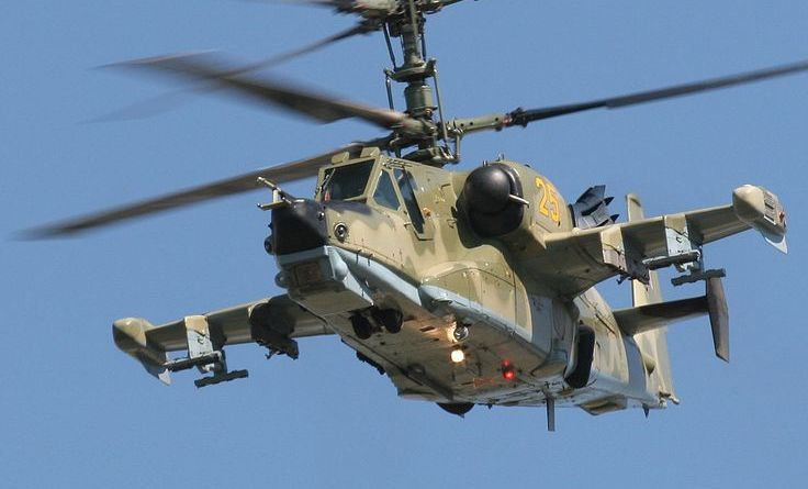 ka-52 attack helicopter in egypt