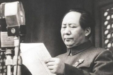 Proclamation Of China Mao