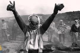 A Summary Of The First Intifada