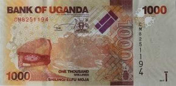 Découvrez les 7 monnaies africaines les plus faibles en 2019 (photos)