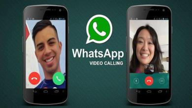 Photo of End of an era: WhatsApp starts with advertisements