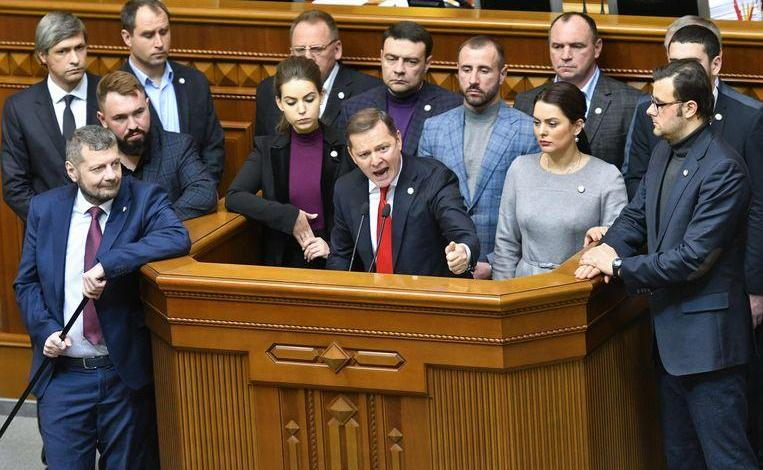 Photo of Ukrainian parliament ends friendship treaty with Russia