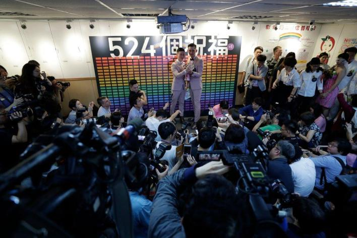 Taiwan performs first gay marriages in Asia